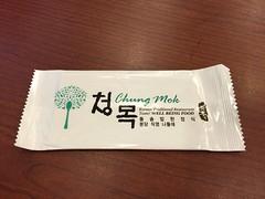 Chung Mok