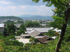 View of Kyoto from Ginkakuji