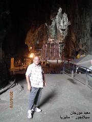 Temple of Lord  Morgan - Great Pato cave - Selangor – Malaysia - By Amgad Ellia 03 (Amgad Ellia) Tags: by temple great lord pato malaysia cave morgan amgad selangor ellia –