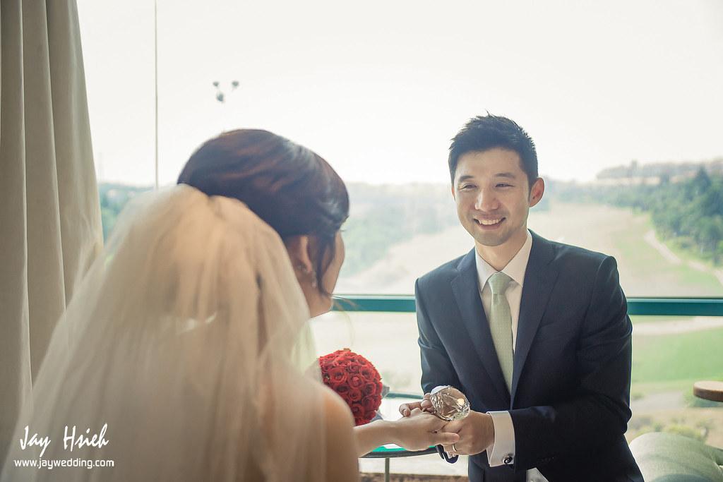 婚攝,楊梅,揚昇,高爾夫球場,揚昇軒,婚禮紀錄,婚攝阿杰,A-JAY,婚攝A-JAY,婚攝揚昇-068