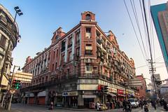 137 | No.137 Peking Road (Owen Wong (Thank you)) Tags: city building architecture shanghai    huangpu   sichuanrd
