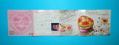 Cosmic Heart Compact - Proplica (Bandai) - Instructions (Nexira) Tags: heart cosmic compact bandai proplica