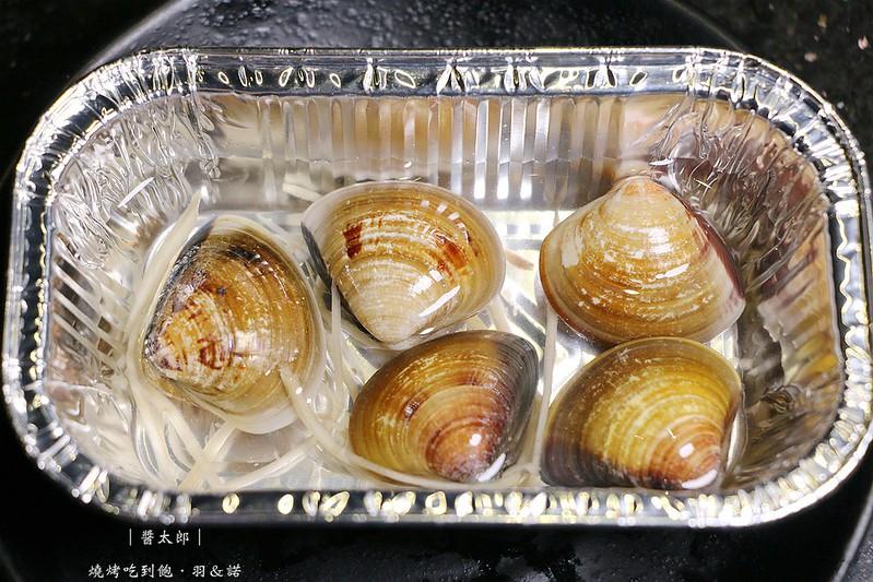 台北捷運中山醬太郎日式燒肉吃到飽92