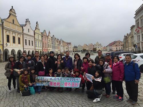 歐洲票選最美七小鎮之 捷克-特爾曲-薩哈利亞修 廣場!