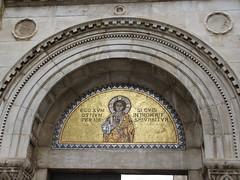 Mosaic, portal to Euphrasian Basilica, Pore, Croatia (Paul McClure DC) Tags: church architecture cathedral mosaic croatia historic istria hrvatska istra pore parenzo oct2012