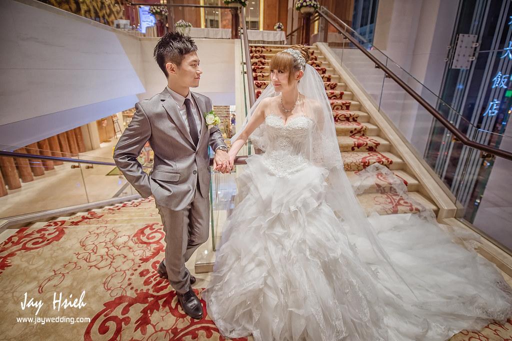 婚攝,台北,大倉久和,歸寧,婚禮紀錄,婚攝阿杰,A-JAY,婚攝A-Jay,幸福Erica,Pronovias,婚攝大倉久-093