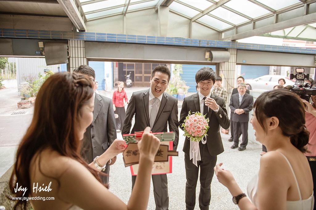 婚攝,台南,台南大飯店,蕾絲,蕾絲洋房,婚禮紀錄,婚攝阿杰,A-JAY,婚攝A-Jay,教堂,聖彌格,婚攝台南-029
