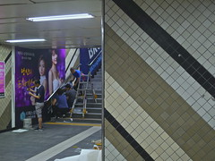 job_1230929 (strange_hair) Tags: job work midnight night subway underground poster korea seoul