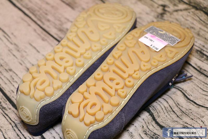 台灣製手工氣墊鞋AMOUR15