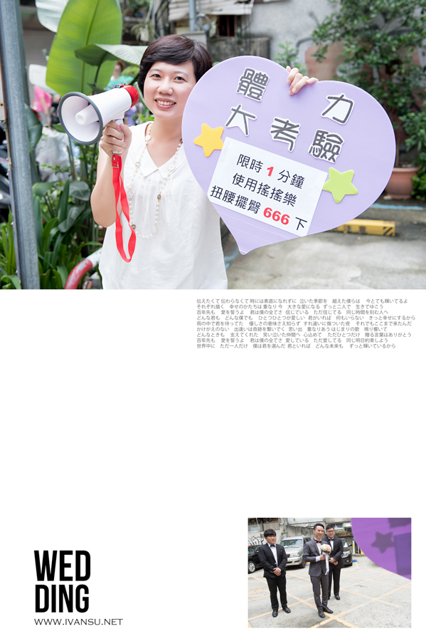 29836554756 68ca677dcf o - [婚攝] 婚禮攝影@寶麗金 福裕&詠詠