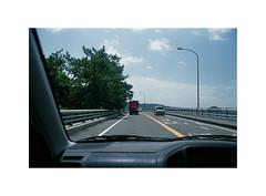11 (LightWithoutHeat) Tags:   film japon japan nikonf5 135 c41 filmisnotdead analog argentique filmphotography imacon fujicolorc200  sakurajima grainisgood
