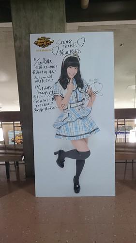 柴田阿弥 画像4