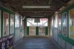 Usa Station (Bokuya) Tags: