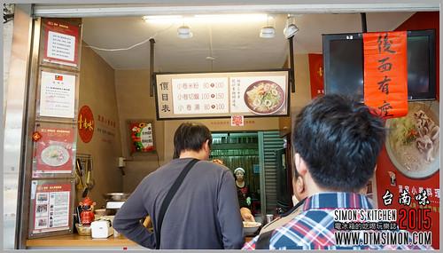 台南味葉家小卷料理04.jpg