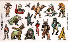 Ultraman Magic Print Transfers (Donald Deveau) Tags: stickers tvshow sciencefiction monsters transfer ultraman