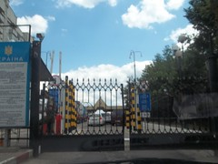 mohyliv-podilskyi (el cochecito) Tags: border ukraine moldova checkpoint rm bordercheckpoint mohylivpodilskyi