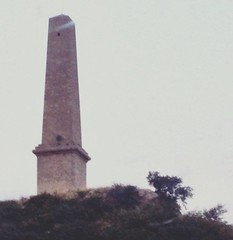 13697052_1749560031949492_6145097444466795054_n (ihsanzahoor) Tags: johnnicholson obelisk monument taxila kpk archeology history pakistan british empire historic vintage indie hipster grunge retro classic alternative travel tourism building photography leisure timelapse ancientphotography ancient heritage dusk sky asia war subcontinent earlymodern archives legalhistory historyfeed placesinpakistan travelpakistan