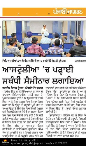 Leading NewsPaper Punjabi Jagran reported news about Study in Australia Seminar organized by West Highlander
