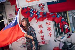 DSC08178 (WillyYang) Tags: roc taiwan flag portrait canon sony 5d3 a7 2470f28 2470mmf28lii 50mm 50mmf12 50l 50mmf12l