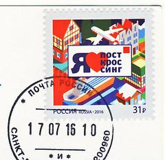 Russia Juli (postcardlady1) Tags: briefmarke stamp