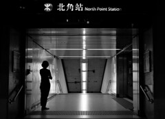 """""""i'll be waiting"""" (hugo poon - one day in my life) Tags: xt2 23mmf2 hongkong northpoint kingsroad mtr citynight latenight solitude waiting empty dark mother fav"""