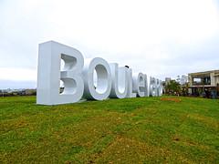 Boulevard (Gaspar Corrêa) Tags: varig airplane avião expirience dc3 ppanu pp anu douglinhas douglas boulevard laçador