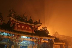 743195297870082 (majorietesseyman3226) Tags: light mist fog night temple carving taipei         jioufen