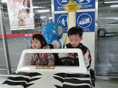 20120310_163524 (rehokimo) Tags: 201203