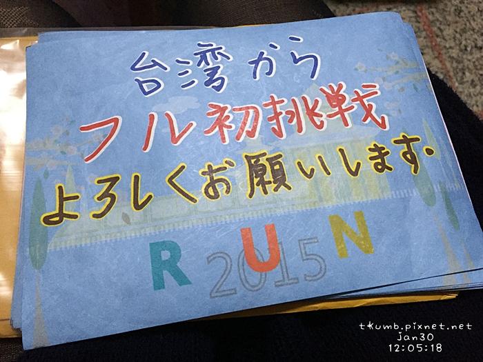 2015-01-30 23.15.13.JPG