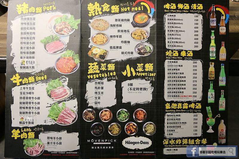 西門韓式料理《肉倉》韓國烤肉吃到飽68