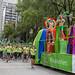 TD Pride Parade 2016 - 01