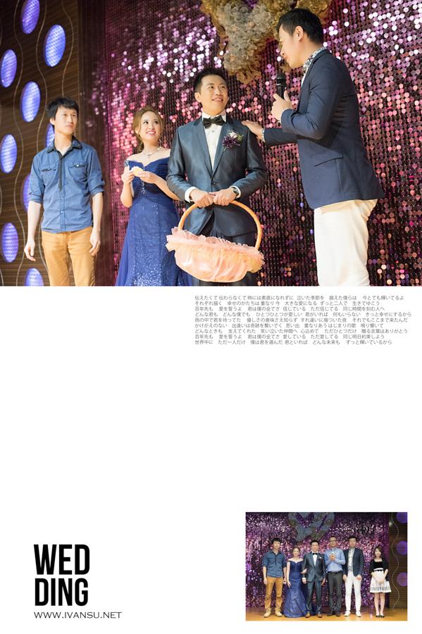 29021048944 12cdc0a39a o - [台中婚攝]婚禮攝影@雅園新潮 明秦&秀真