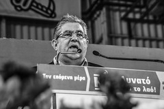 Greek Election Campaign for Parliament 2015 - Meeting of the Communistic Youth in Athens (X-Andra) Tags: party communist greece griechenland dimitris kke communistic dimitrios komma elladas kommunistischepartei ofgreece koutsoumbas kommunistiko