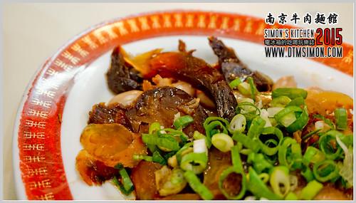 南京牛肉麵11.jpg