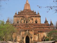 Phya That Gyi Pagoda