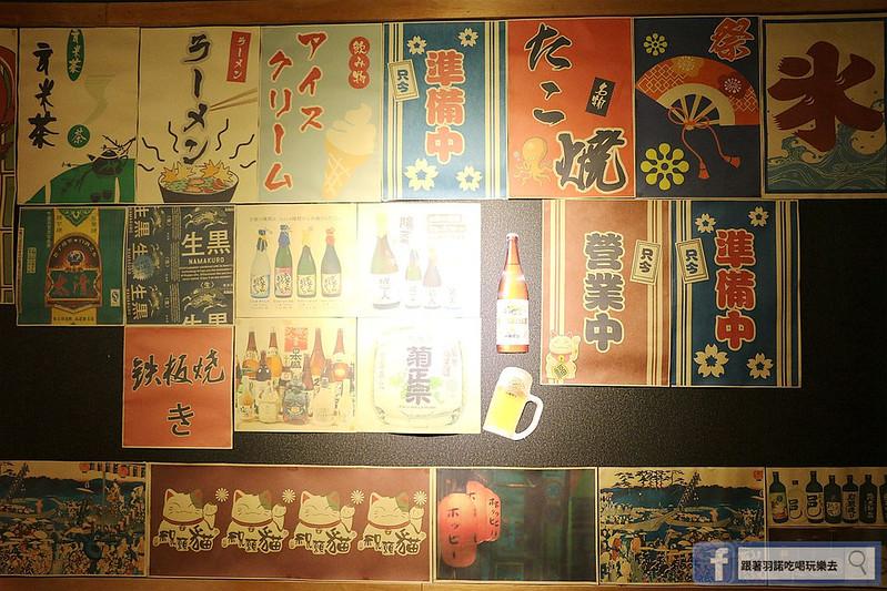 火燒鳥日式居酒屋中山站台北七條通好吃燒烤居酒屋022