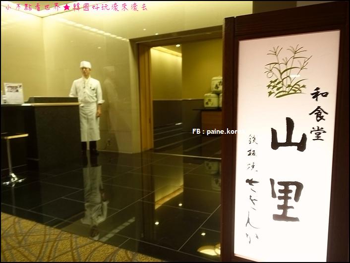 千葉科學園區大倉飯店 (27).JPG