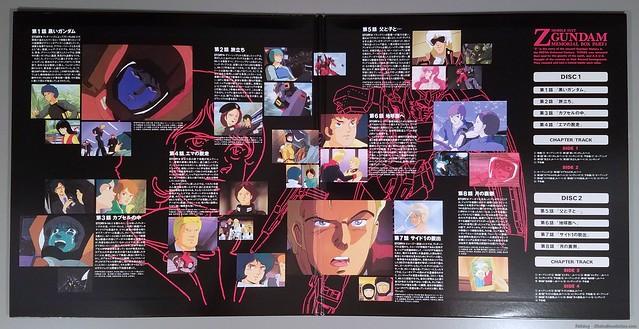 Zeta Gundam Laserdisc Box Set I 7 by Judson Weinsheimer