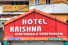Spoilt For Choice (gecko47) Tags: india sign hotel kerala trivandrum thiruvananthapuram vegetarianvegetarian hotelkrishna
