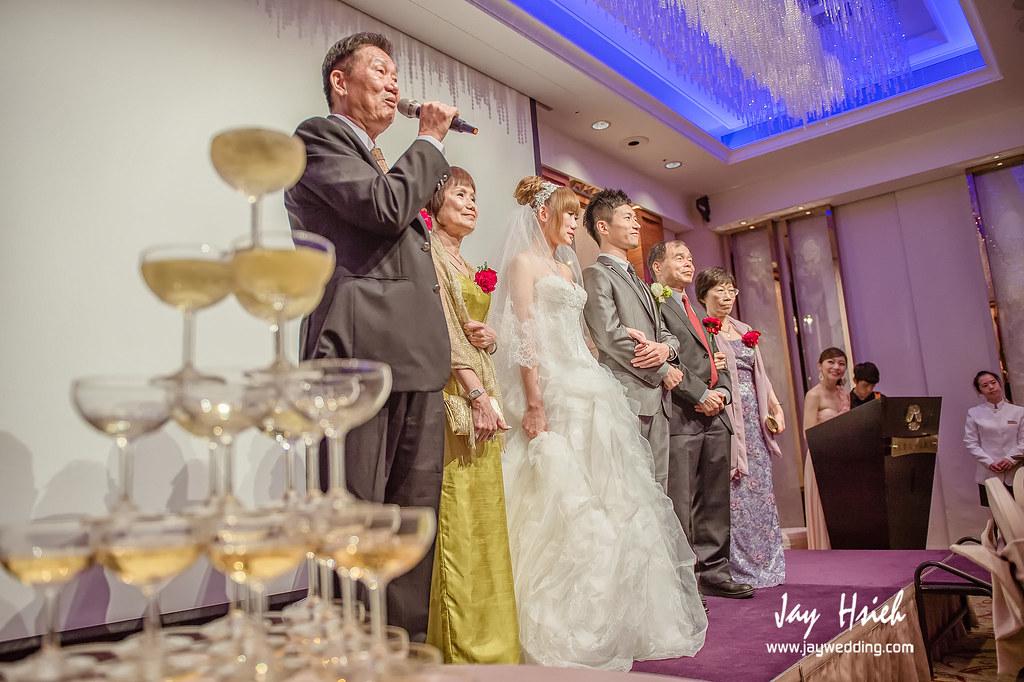 婚攝,台北,大倉久和,歸寧,婚禮紀錄,婚攝阿杰,A-JAY,婚攝A-Jay,幸福Erica,Pronovias,婚攝大倉久-079