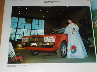 Seoul Korea vintage Korean advertising circa 1979 for Hyundai Pony car -