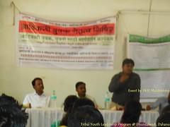 TYLP 201500030 (AYUSH | adivasi yuva shakti) Tags: youth tribal leadership yuva shakti adivasi adiyuva