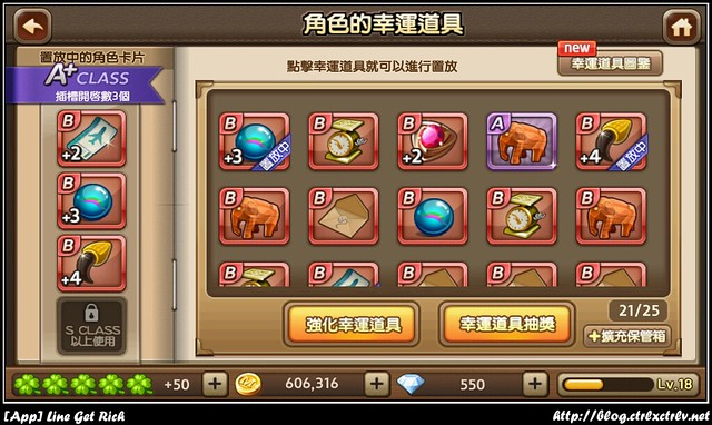 [App] 旅遊大亨