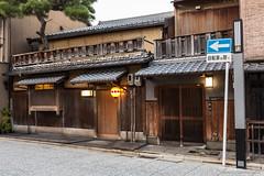 Hanamachi-Kamishichiken-11 (luisete) Tags: japón japan kamishichiken hanamachi geisha maiko kioto prefecturadekioto
