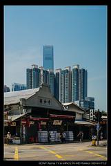 DSC09381 (YKevin1979) Tags: hongkong  yaumatei yaumateiwholesalefruitmarket   sony ilce7m2 a7ii a7m2 minolta rokkor manualfocus  md 50mm 50 f12