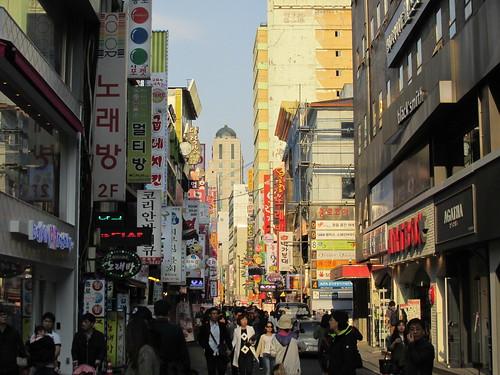 MyeonSéoul, Corée du Sud