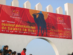 Welcome to the 2005 International Sahara Festival in Douz