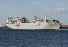 USNS SHUGHART (T-AKR-295), Military Sealift Command, in New York, USA. July, 2016 (Tom Turner - SeaTeamImages / AirTeamImages) Tags: military anchor anchorage gray grey vessel spot spotting water waterway channel stapleton statenisland tomturner bay navy warship usnavy usanavy unitedstatesnavy newyork nyc bigapple usa unitedstates marine maritime pony port harbor harbour transport transportation cargo cranes usns usnsshughart shughart msc militarysealiftcommand takr295