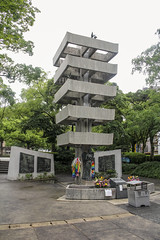 Memorial Tower to the Mobilized Students (Alan736) Tags: hiroshima peace japan atomicbomb