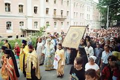 25. Встреча иконы свт. Николая 1996 г